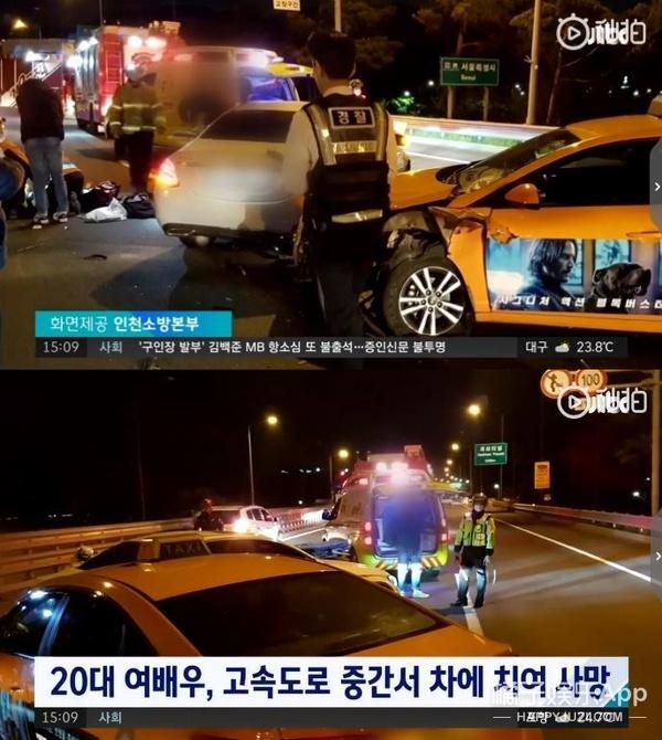 韩智星去世事件经过来龙去脉,韩智星去世原因揭秘警方介入调查