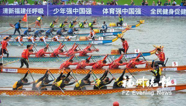 中華龍舟大賽福州站6月6日開賽 端午節看龍舟競渡