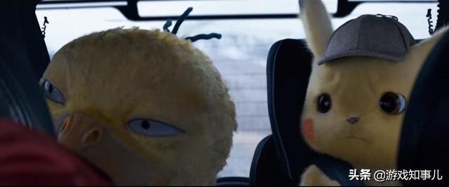 《大侦探皮卡丘》电影彩蛋总结 你可能错过这些有趣的细节