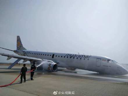 缅甸客机着陆失败怎么回事?缅甸客机着陆失败事件始末