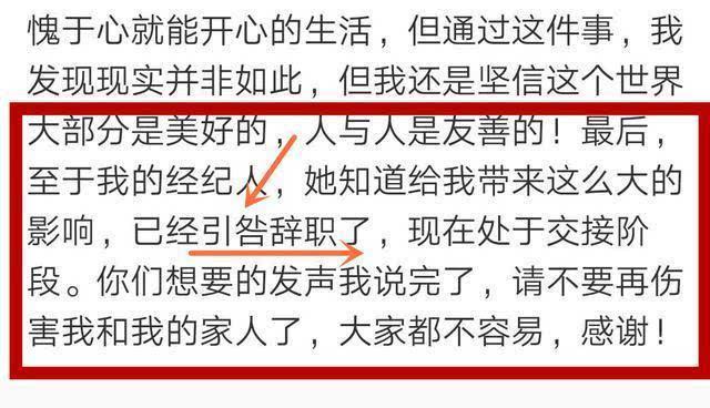 张丹峰洪欣合体参加婚礼怎么回事?张丹峰洪欣和好了吗