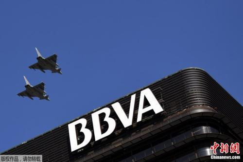 西班牙BBAV银行8000余华人资料未更新 或再被冻结
