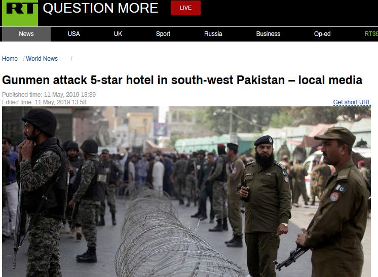巴基斯坦枪击事件怎么回事 巴基斯坦枪击事件细节分享