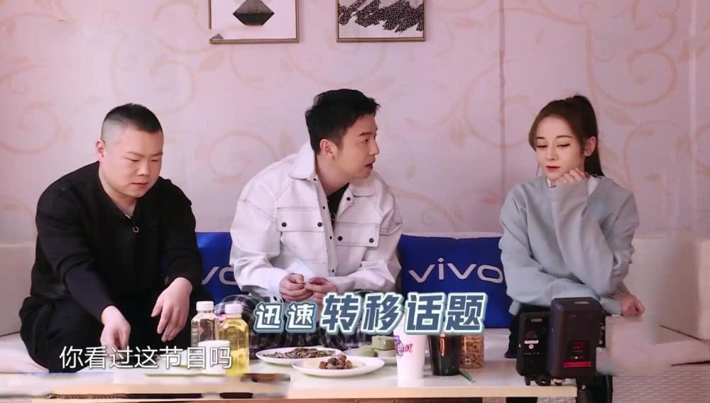 极限挑战第五季:岳云鹏徒手捡垃圾 迪丽热巴力气大惊呆众人!