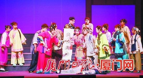由厦门与台湾剧团合作 闽台地方戏《阿搭嫂?#26041;?#20142;相中国艺术节