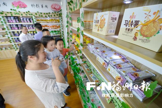 定西安定農特館上杭路開業 落戶世紀聯華超市