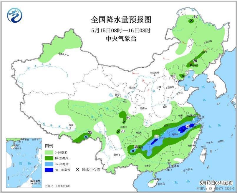 南方地區多降雨天氣 冷空氣對北方影響趨于結束
