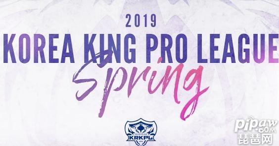 王者荣耀2019krkpl积分榜 krkpl第八周积分排名