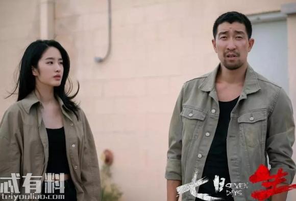 七日生:馬赫德故意接近文文 邱永邦得到李米幫助