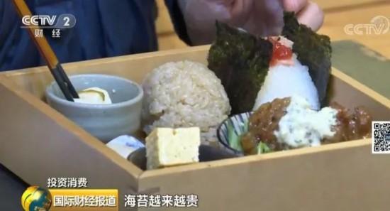 日本陷入海苔荒怎么回事 日本陷入海苔荒具体原因是什么