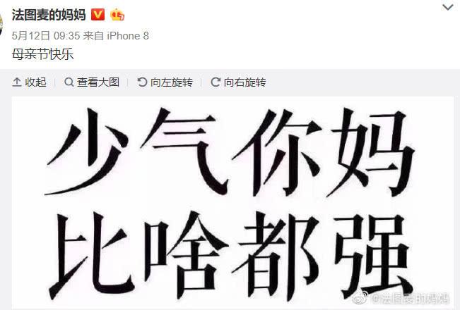 李詠去世7個月后哈文曝近照 心態平靜婚戒未取