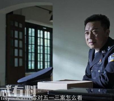 破冰行動內鬼是誰?幕后大反派是林耀東嗎?破冰行動結局揭秘