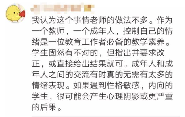 怒扔学生论文网友却说:不怪他,这位老师回应了