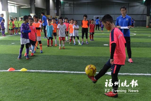 福州足協開展多輪選拔 少兒U10足球訓練營啟動