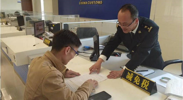 增值税新政实施首月 福州海关为企业减税近8000万元