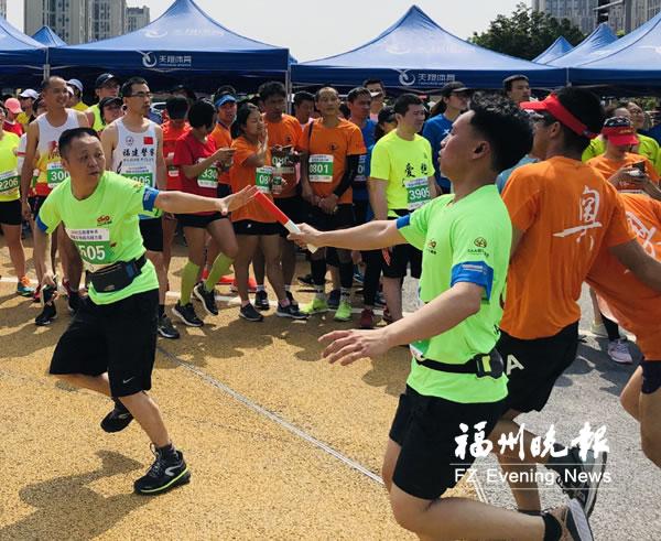 福建百团超马接力赛在榕举行 近120支队伍参赛
