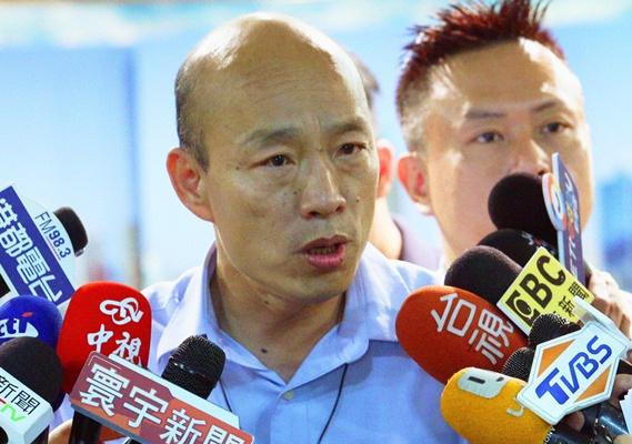 韩国瑜首度松口:愿接受国民党征召参选2020
