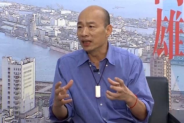 韩国瑜:我如果被选台湾地区引导人 就在高雄办公