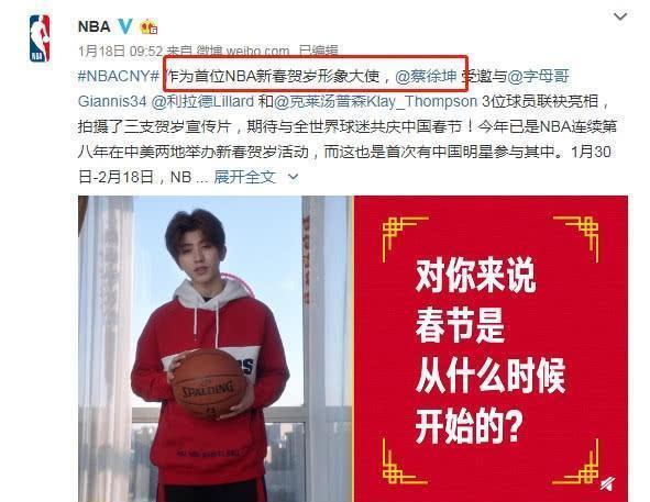 蔡徐坤打篮球视频火了,被外国人当笑话模仿,网友:过分了!