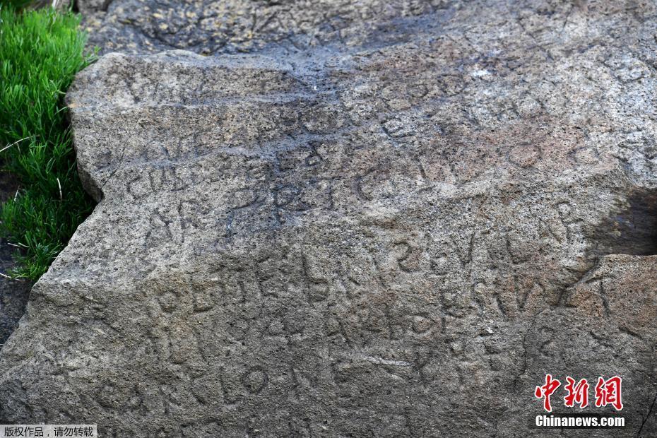 法国一岩石上刻有神秘碑文 当局悬赏重金寻破译者