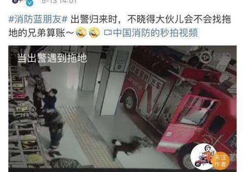 消防员摔倒引热议怎么回事?消防员为什么摔倒视频曝来龙去脉