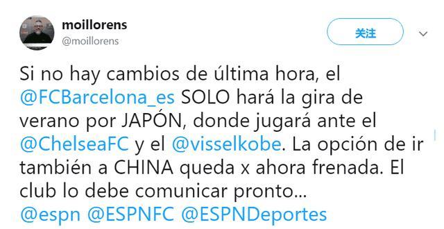 ESPN记者:巴萨将取消今夏中国行,只去日本