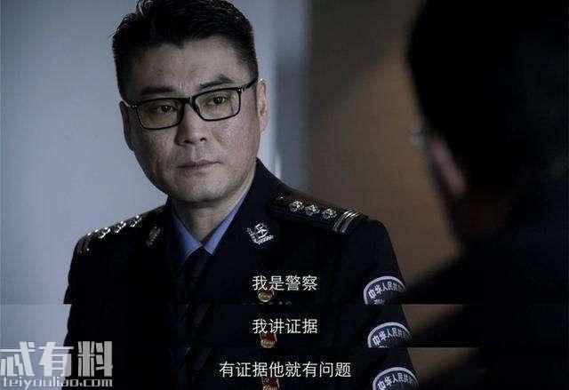 破冰行动收三百万的警察内鬼露出破绽,马云波嫌疑最大