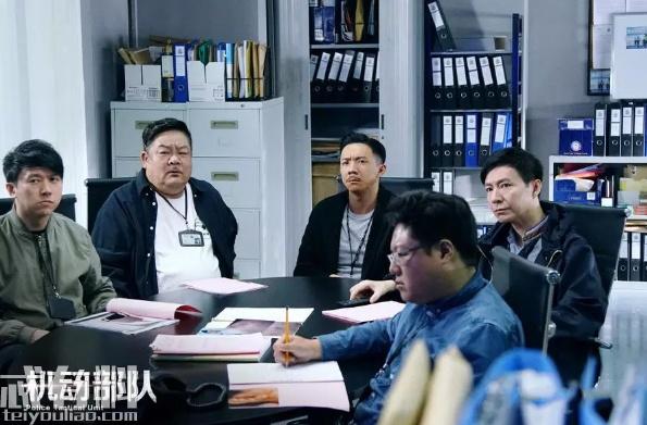 机动部队:爆炸凶犯被抓捕 元灏正成幕后黑手