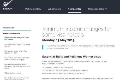 新西兰移民局发布通知:调整部分签证类型薪酬要求