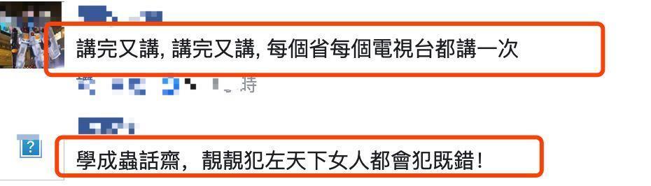 袁咏仪后悔曾伤害张智霖,袁咏仪被包的富商叫什么事件详情