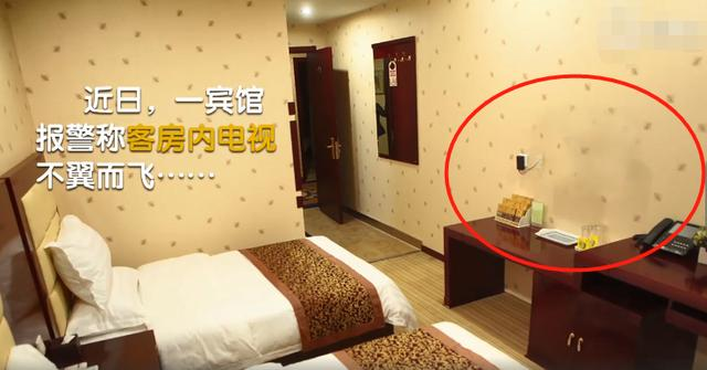 令人窒息的操作!男子住宾馆竟然将电视打包带走