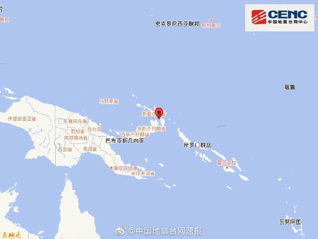 新不列颠岛地区发生7.6级地震
