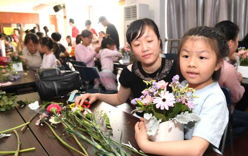 金鸡讲堂第九期:母亲节 最美的花篮送妈妈