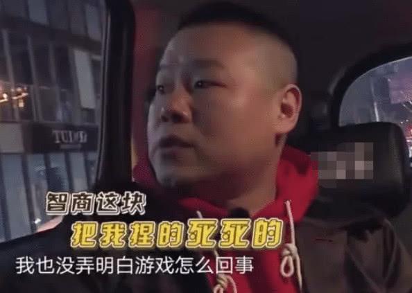 极限挑战5被雷佳音岳云鹏笑死怎么回事?极限挑战5更新时间介绍