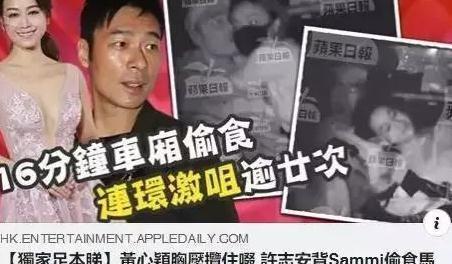 郑秀文风波后首次露面状态如何?遭记者围堵拒不回应匆匆离去