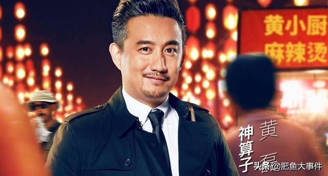 《极限挑战》开播,张艺兴已经成长,看来黄磊可以放心离开了