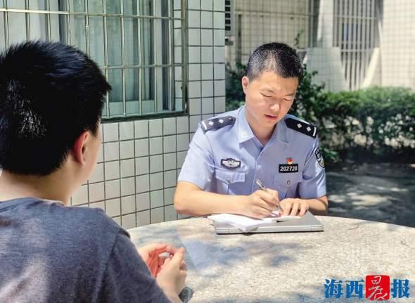 廈門民警張宏擁有一身獨門審訊技巧 善于從細節中找到突破口
