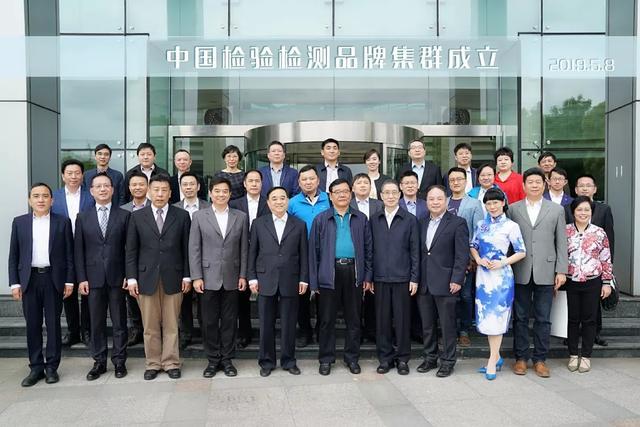 福建企业汉斯曼(HQTS)入选首批中国检验检测品牌集群单位