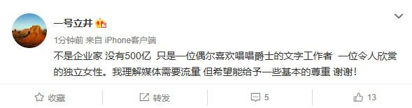 李亞鵬承認新戀情!大贊女友是獨立女性,維護女友只是文字工作者