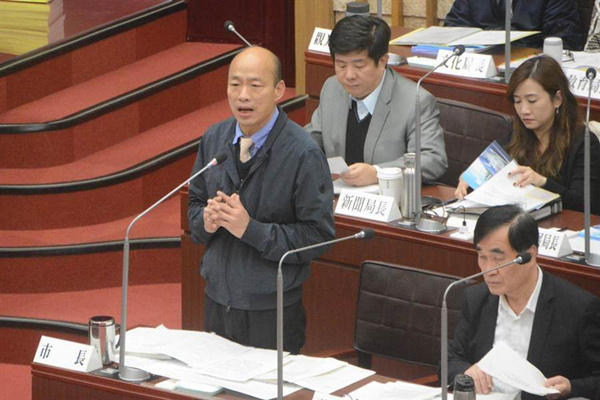 韩国瑜为避免无谓争议决定终止新书合约