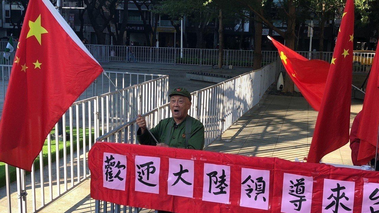 """台大学老师:台湾人想要的就是""""一国两制""""啊!"""