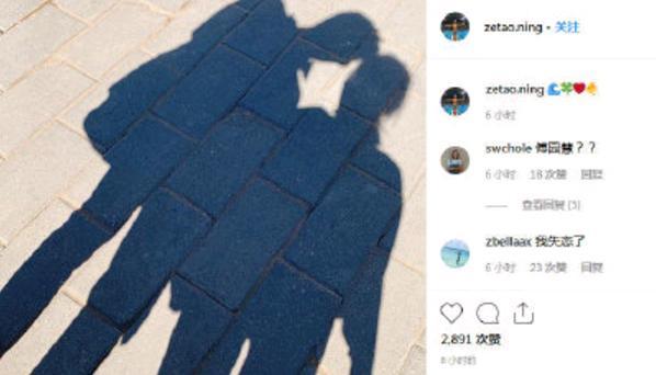 寧澤濤公布戀情登上熱搜第一名!女友被曝是富二代 家有私人飛機