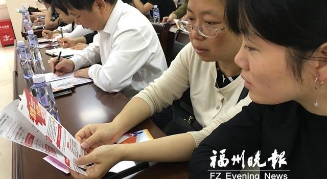 福州晋安举办今年首场减税降费政策街道宣讲会