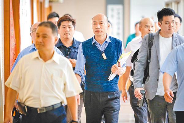 韓國瑜出征2020:初選解套 將參加電視政見會