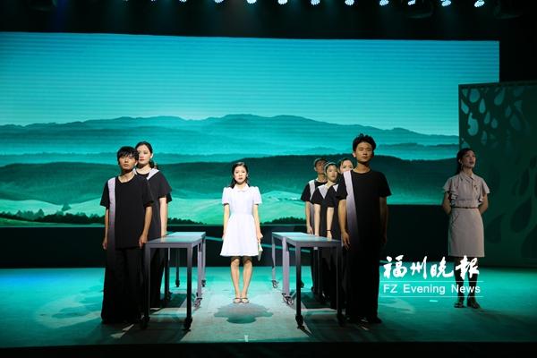 福建省大學生戲劇節大幕開啟 15所高校21個劇目將相繼亮相