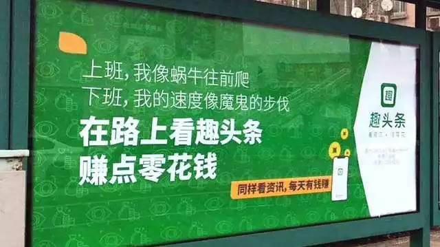 新华社批评趣头条:涉黄涉暴 用赚钱噱头发展下线
