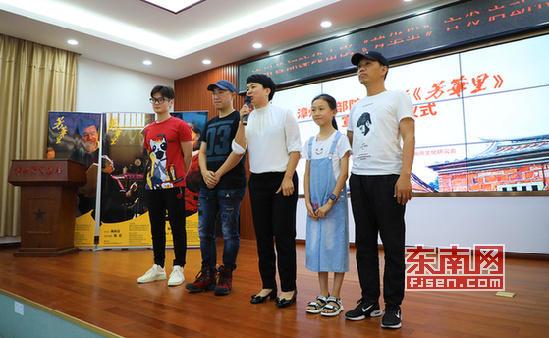 漳州首部院线电影《芳华里》今年11月将全国公映