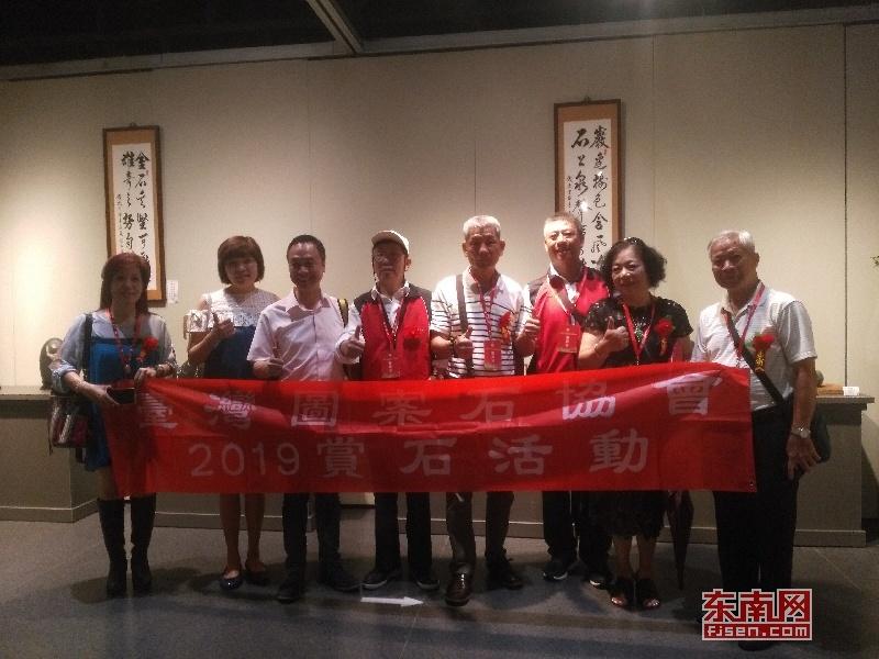 漳州举办海峡两岸赏石文化交流展 百种珍品齐亮相