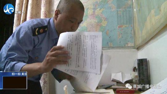 宁德蕉城城区竟然藏着5个传销窝点 现场抓获51人