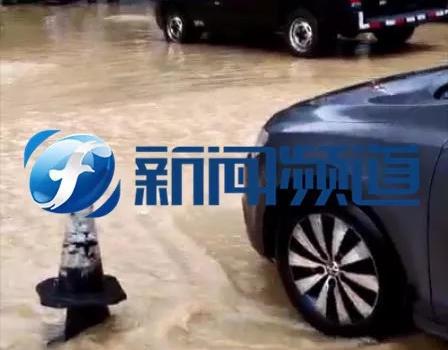 三明强降雨!最高降雨量超200毫米!